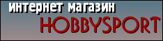 спортивные товары Бобруйск