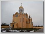 Свято-Вознесенский храм Чаусы