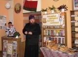 Отец Андрей. Масленица