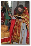 Освящение Артоса